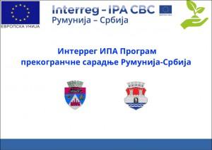 internet-banner1