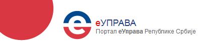 Logo eUprava Republike Srbije