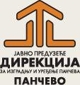 Лого ЈП Дирекција