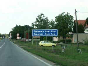 Банатско ново село табла на улазу
