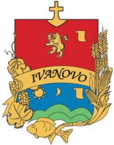 Грб Иваново