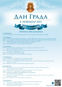 program, dan grada