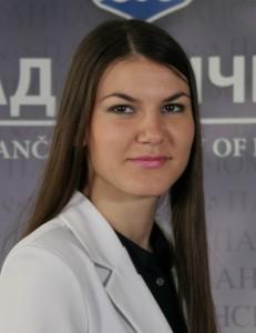Катарина Бањаи