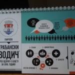 gradjanski vodic kroz budzet kalendar 2016