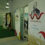 nove prostorije turisticke organizacije