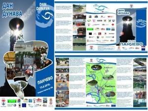 Изложба Дан Дунава