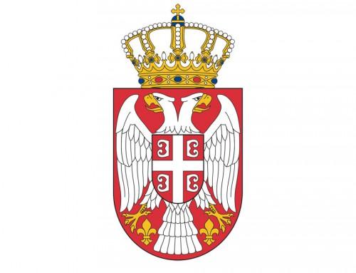 Јавни оглас за добровољно служење војног рока са оружјем и курс за резервне официре Војске Србије