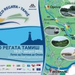 VII Екпо регата Тамиш 2016