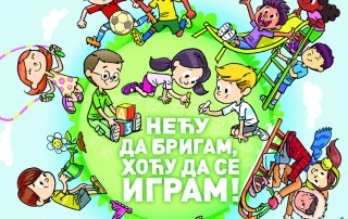 Обележавање Дечје недеље у Панчеву