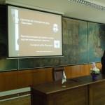 Презентација центра за социјални рад
