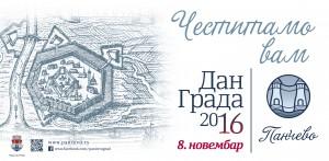 Дан града Панчева - 8. новембар!