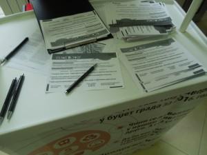 Гласање - анкетни листић