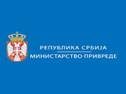Министарство пвреде