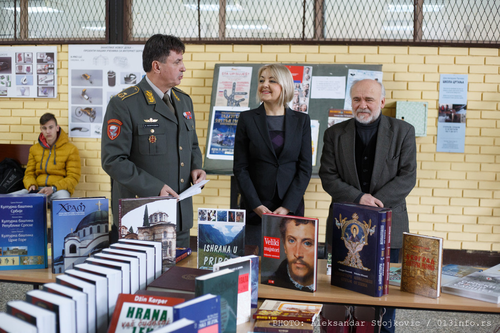 Књиге на поклон