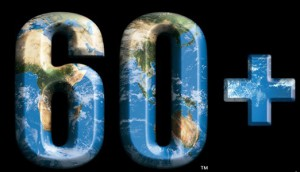 Сат за нашу планету - лого