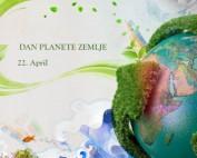 дан планете