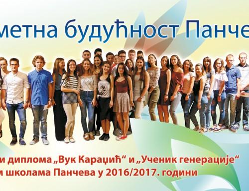 Награђени најбољи матуранти и матуранткиње средњих школа Панчева