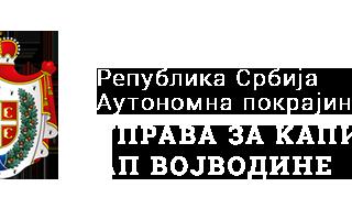 Управа за капитална улагања А Војводине