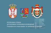 Покрајински секретаријат за привреду и туризам