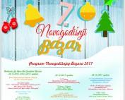 Седми Новогодишњи базар