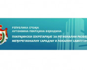 Покрајински секретаријат за регионални развој