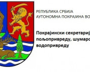Покрајински секретаријат за пољопривреду