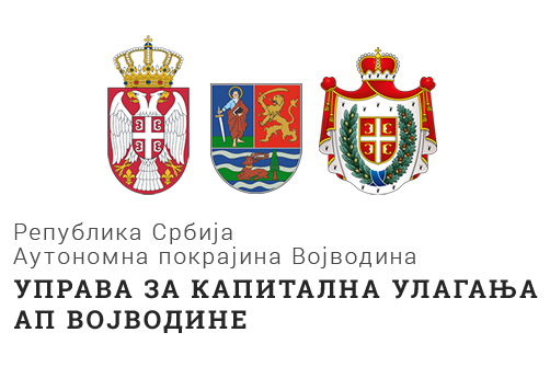 Управа за капитална улагања АП Војводине