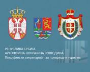 Пкрајински секретаријаз за привреду и туризам