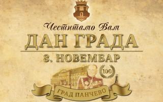 Dan grada Pančeva