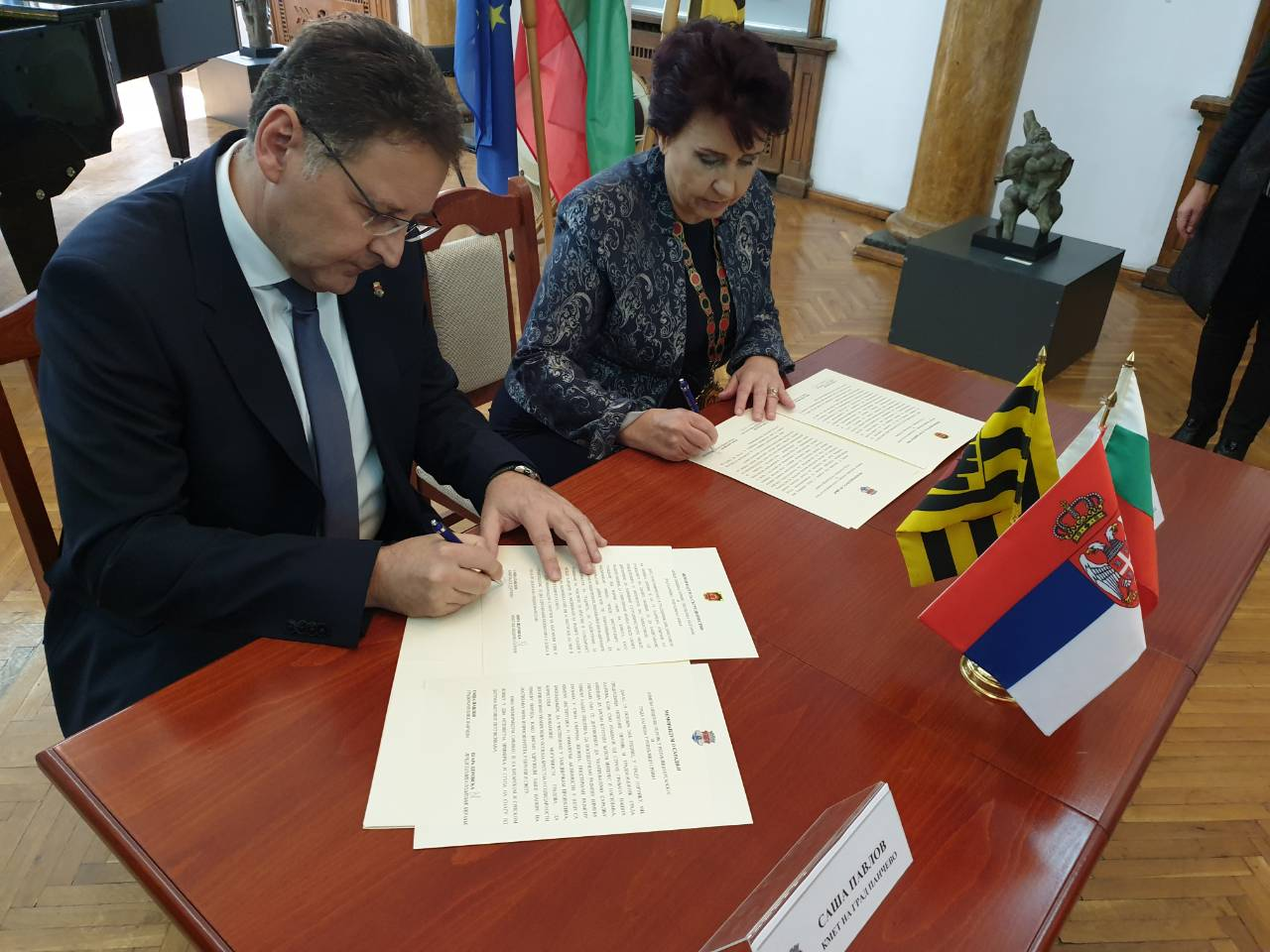 http://www.pancevo.rs/sadrzaj/uploads/2018/10/pancevo-i-pernik.jpg
