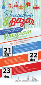 Плакат Новогодишњег Базара