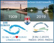 Дан Дунава 2019