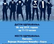 Plakat sajam zaposljavanja Pancevo