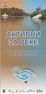 Манифестација Дан Дунава