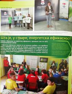 """Нови број часописа """"Екопедија"""""""