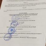 Потписан споразум о оснивању, деловању и начину рада Социјално-економског савета града Панчева
