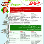 Програм Новогодишњег базара