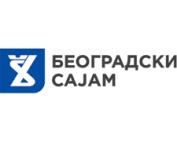 Београдски сајам