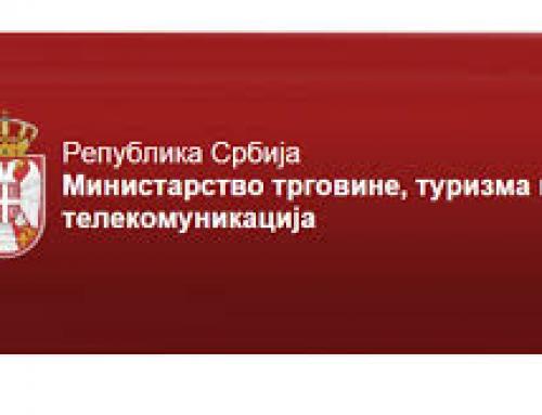Јавни позив за доделу субвенција за подршку раду хотелске индустрије Србије због потешкоћа у пословању проузрокованих епидемијом болести covid-19 изазване вирусом sars-cov-2