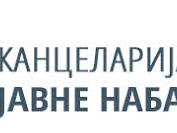 Канцеларија за јавне набавке