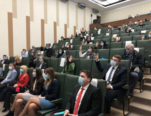 Скупштина града Панчева на данашњој седници усвојила је буџет за 2021. годину