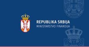 Министарство финасија